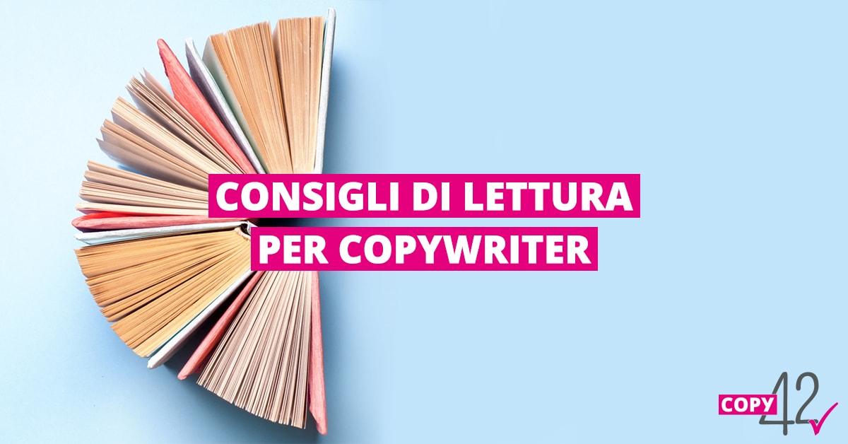 Consigli di lettura per copywriter